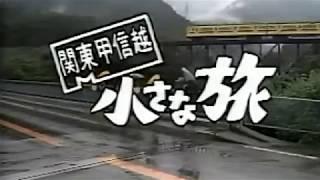 秩父往還道は、日本的な山岳美とV字谷の渓谷美に恵まれた処が続いていま...