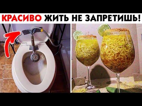 55 ЛЮТЫХ ПРЕДСТАВИТЕЛЕЙ ЛАКШЕРИ-ЖИЗНИ! - Видео онлайн