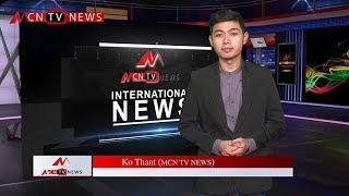 MCN INTERNATIONAL NEWS BULLETIN (4 DEC 2019)