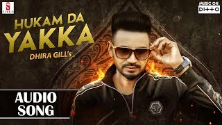 New Punjabi Songs 2018 | Hukam da Yakka | Dhira Gill | Single Track Studio |