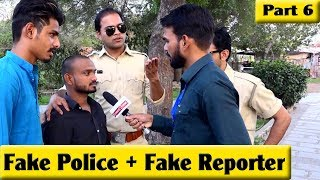 Fake Reporter Prank Part 6 | Bhasad News | Pranks in India