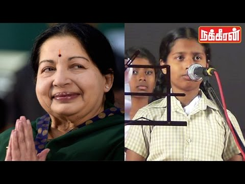 A Small Girl's Touching song about Jayalalitha Achievements!