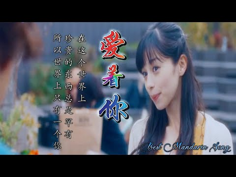 漂洋过海来看你 | Liu Mingxiang | 刘明湘 from YouTube · Duration:  3 minutes 47 seconds