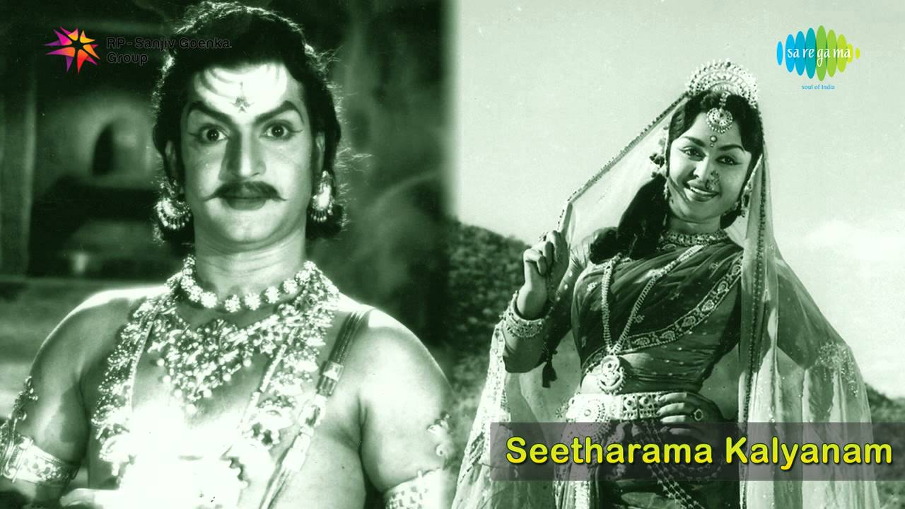 Download Seetharama Kalyanam | Sri Seetharamula song