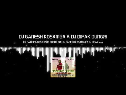 🎶📀EK NATE MA👬(DOSTI (2K19🎛 DHOLKI MIX)🎧 DJ GANESH KOSAMBA & 🎧DJ DIPAK Vsv