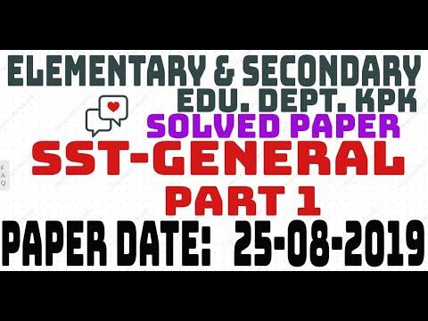 sst-general-solved-paper:-held-on-25-08-2019:-elementary-&-secondary-edu.-dept.-kpk.-part-1