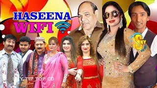 Haseena Wifi Agha Majid and Nida Choudhary With Saleem Albela Stage Drama 2019