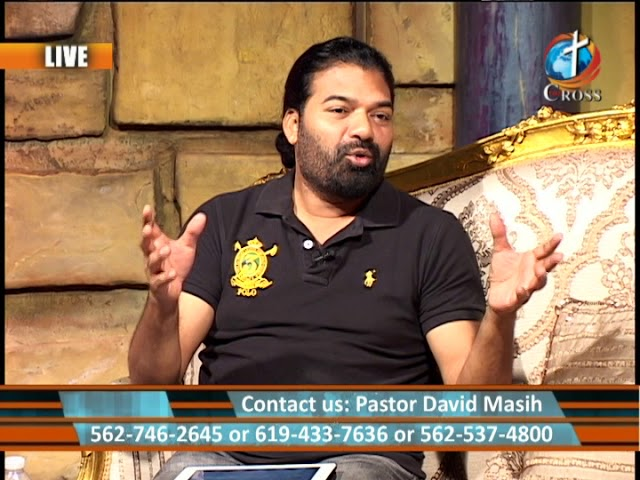 Good News for You Pastor David Masih 09-10-2018