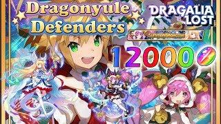 Dragalia Lost Dragonyule Defenders Banner Summons!!!
