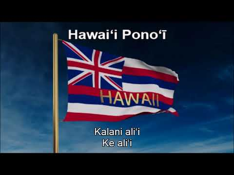 State Anthem of Hawaii, USA (Hawaiʻi Ponoʻī) - Nightcore Style With Lyrics