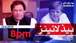 Samaa Headlines - 8PM - 23 August 2019