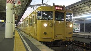 【4K】JR山陽本線 普通列車115系電車 オカD-22編成+オカD-20編成 福山駅発車