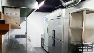 GMK / 업소용 주방 / 업소용 주방기기 / 업소용 …