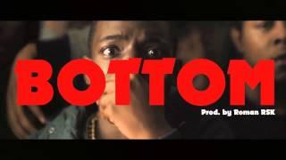 Bobby Shmurda Type Beat - Bottom (Prod. by Roman RSK)