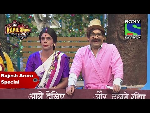 Thumbnail: Kapil Sharma As Rajesh Arora Special | The Kapil Sharma Show | Best Of Comedy