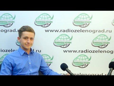 Александр Яничкин, маркетолог