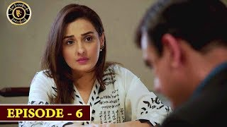 Damsa Episode 6 |  Nadia Jamil & Shahood Alvi | Top Pakistani Drama
