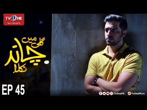 Gali Mein Chand Nikla | Episode 45 | TV One Drama | 30th January 2018