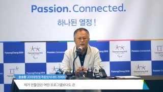 2018평창 올림픽, 패럴림픽 ...