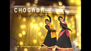 Chogada | Loveratri | Dance Cover | Pooja and Aparna Choreography