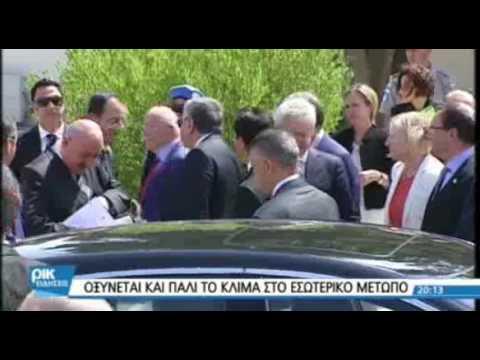 07.02.2017 - 20:00 Cyprus news in Greek - PIK