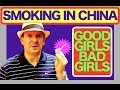 SMOKING TABOO (GIRLS) - MORE PEOPLE, MORE POWER! and Why MEN can SMOKE anywhere