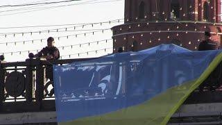 Украинский флаг у Кремля(Пять человек задержаны в центре Москвы при попытке развернуть десятиметровый флаг Украины на Большом Каме..., 2014-08-24T05:43:20.000Z)
