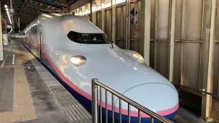 E4系新潟駅発車