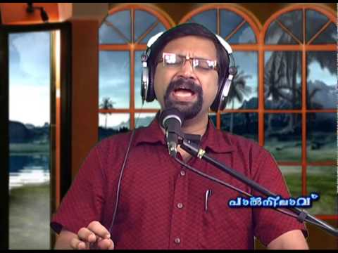 Hridaya Sarassile / Palnilavu Singer Mohan S Menon