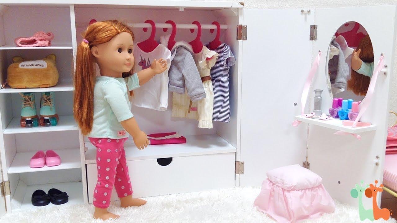 Ã�アちゃん Ǚ�いクローゼット Ogドール Our Generation Dolls Wooden