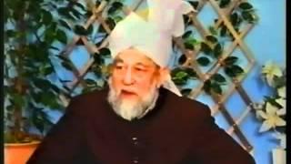 Tarjumatul Quran - Sura' Al Imran [Progeny of Imran] 76-87.