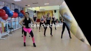 Ленинград – Dance