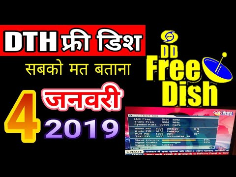 Free DTH / Dish Services in India | India Travel Forum, BCMTouring