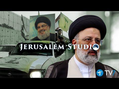 Iran's new appointed regime's policies - Jerusalem Studio 623