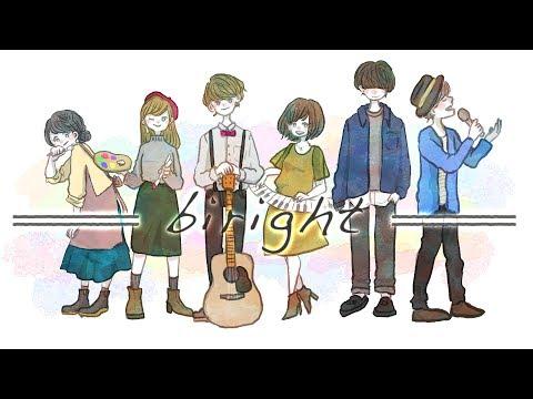「biright」オリジナルソングのダウンロード販売開始!