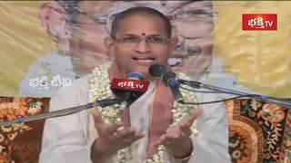 ఈ కథ విన్నా, చెప్పినా సమస్త కోరికలు నెరవేరుతాయి   Parama Shiva Vaibhavam   Bhakthi TV
