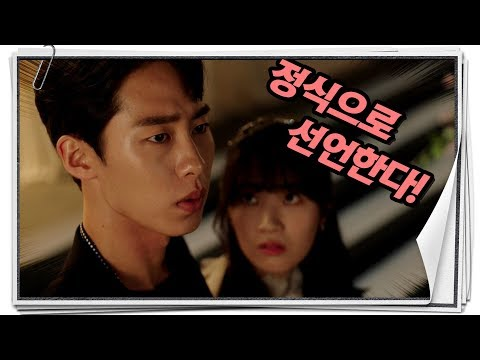 Baek Kyung 백경 x Dan Oh 단오 | maybe we'll be together again [Extraordinary You FMV] from YouTube · Duration:  3 minutes 46 seconds