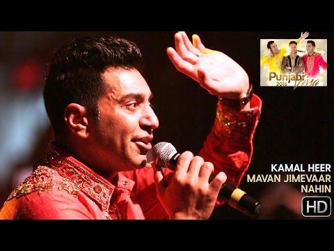 Mavan Jimevaar Nahin   Kamal Heer   Punjabi Virsa 2016 - Powerade Live