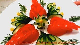 Как красиво нарезать помидоры и огурцы - Украшения из овощей & Карвинг помидор и огурцов