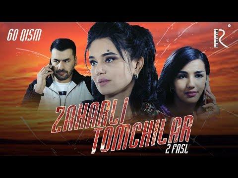 Zaharli tomchilar (o'zbek serial) | Захарли томчилар (узбек сериал) 60-qism #UydaQoling