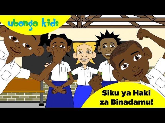 Tushehereke Siku ya Haki za Binadamu | Nyimbo za Ubongo Kids | Katuni za Elimu kwa Kiswahili