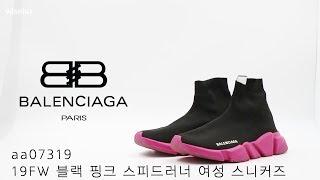 [중고명품시계매입전문 와이즈럭스] Balenciaga발…
