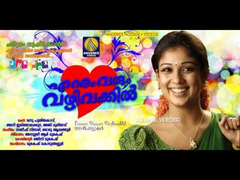 Ennum Varum Vazhi Vakkil Malayalam Love Songs New 2017