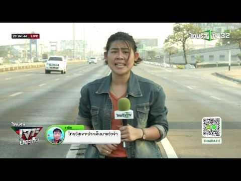 แจ้งข้อหาคนขับเบนซ์ประมาทฯ | 17-03-59 | ไทยรัฐเจาะประเด็น | ThairathTV