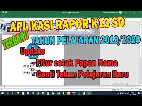 Updatean Terbaru Aplikasi Rapor K13 Sd 2019 2020 Youtube