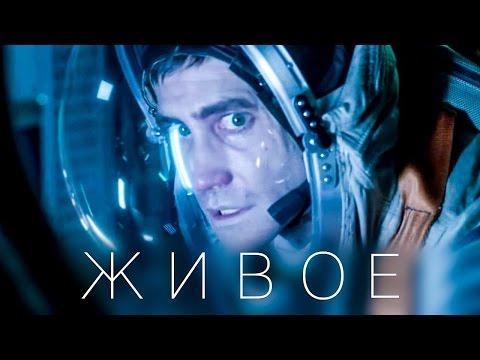 Комедии Гоблин перевод гоблинский смотреть онлайн бесплатно