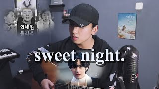 BTS V Sweet Night Acoustic Cover