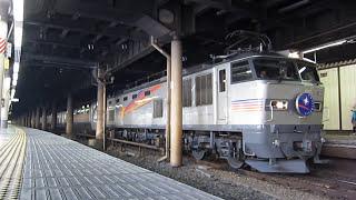 カシオペア色のEF510が牽引する寝台特急カシオペアが上野駅を発車!