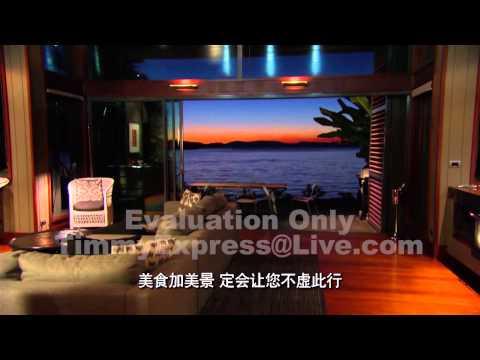 Commercial TV:《天涯任我行Global Getaways》Hamilton Island