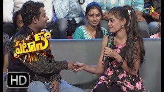 Patas | Punch Pataaka | 12th March 2018 | ETV P...